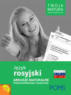 Arkusz_ros