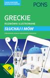 Sim_grec